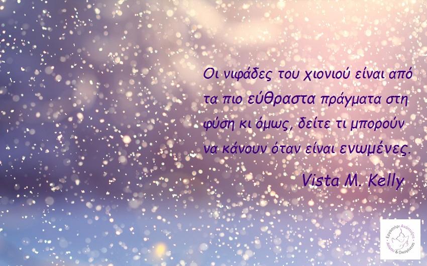quote4